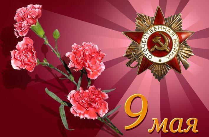 знаком 25 лет победы в великой отечественной войне