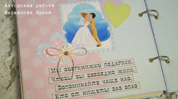 Поздравления на свадьбу деньги дарим на 954