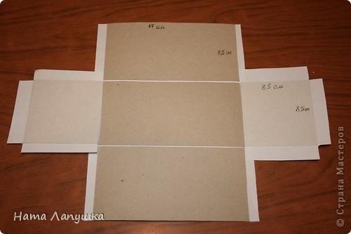 Как сделать сундук из бумаги маленький