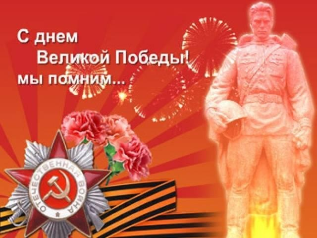 Красной площади в москве в день победы