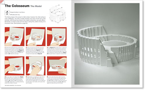 Архитектура из бумаги своими руками схема