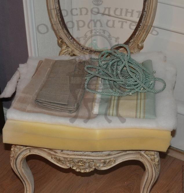 Поменять обивку стульев