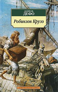 Неизвестные факты об известных книгах