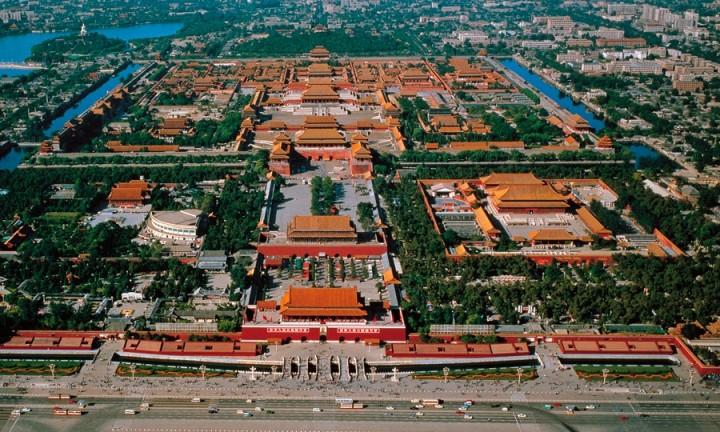 terraoko 2013 11 20 021 5 Как китайцы построили Запретный город