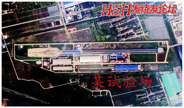китайский комплекс с электромагнитоной установкой, mil.news.sina.com.cn
