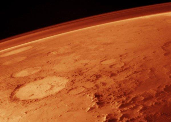 Пятое место. Марс.