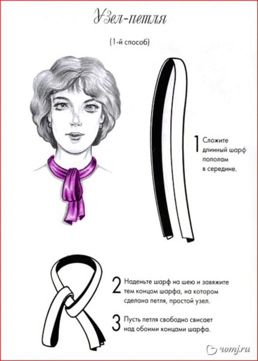 Как завязывать шарф или платок