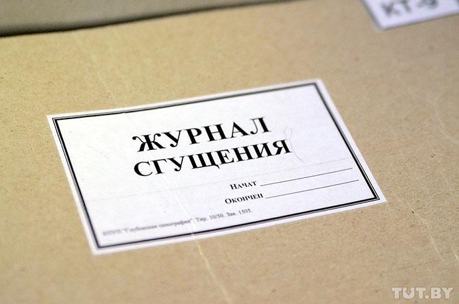 Из чего и как делают знаменитую белорусскую сгущенку?