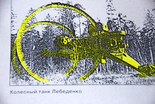 tsar-tank6