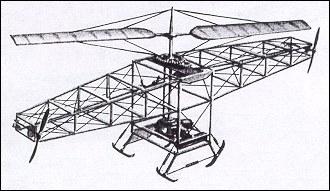Вертолет Юрьева