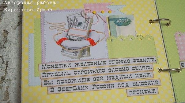 Стихи для открытки с деньгами на свадьбу