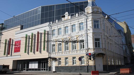 Мультимедиа-арт-музей