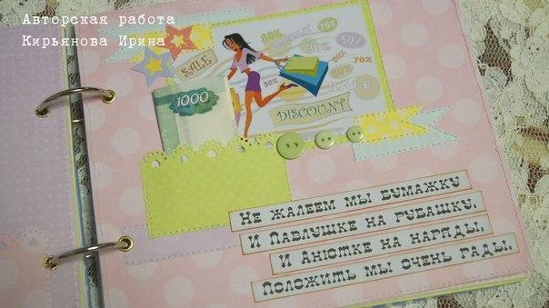 Свадебное поздравление про деньги