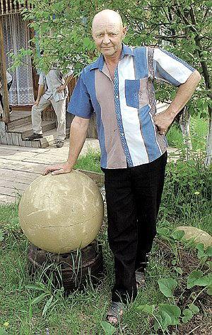 Анатолий Петрович и загадочный шар