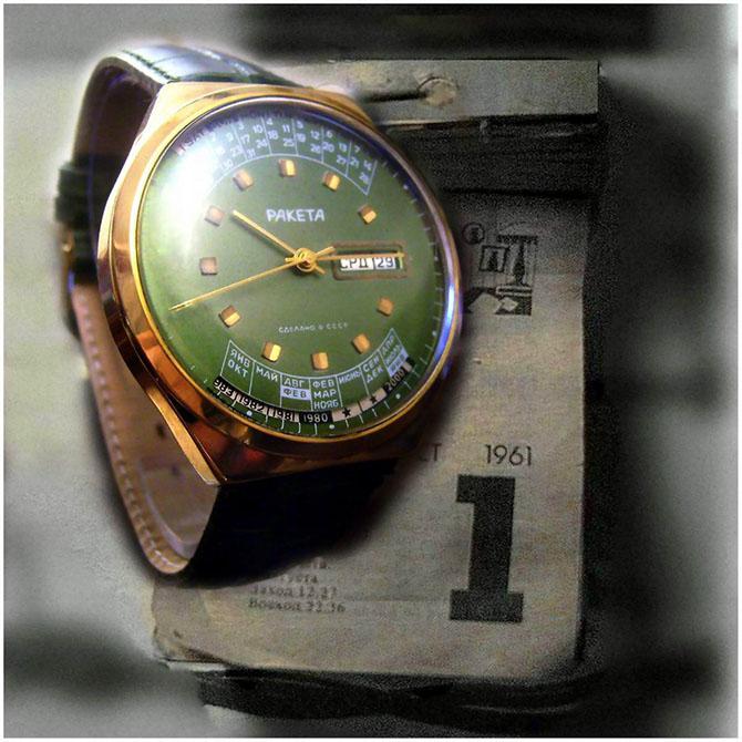 Крутые советские часы