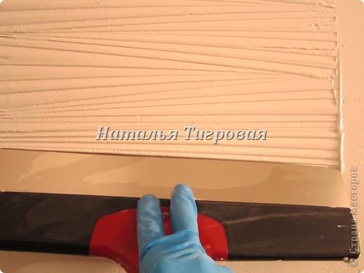 Рецепты пластера для декоративной шпатлевки натальи тигровой мастика резино-битумная мбр-65х
