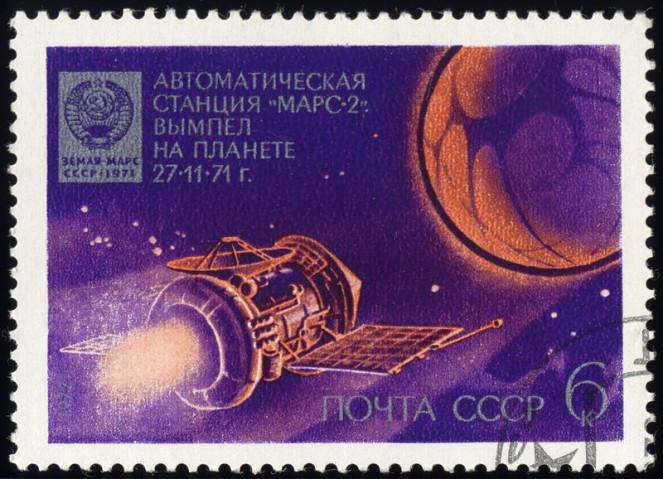 7 русских марсианских миссий