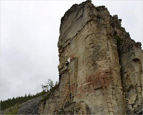 Гора Суруктах-Хая. Якутия