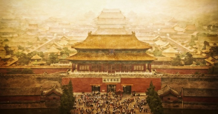 terraoko 2013 11 20 021 4 Как китайцы построили Запретный город