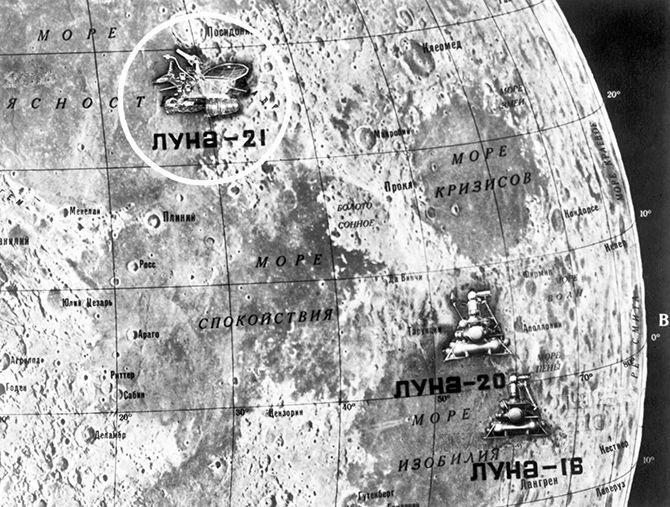 Интересные факты о последнем советском луноходе